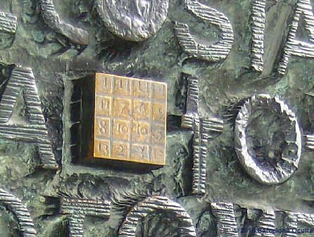 Other Magic Square at one of the doors of Sagrada Familia